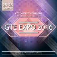gte-expo-2016-งานแสดงสินค้าและอุตสาหกรรมจักรปักและสิ่งทอไทย